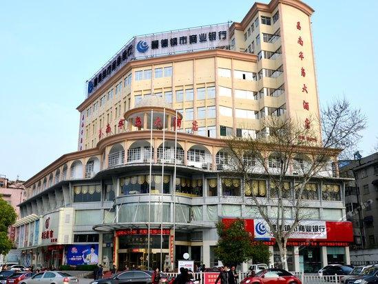 景德镇昌南半岛酒店