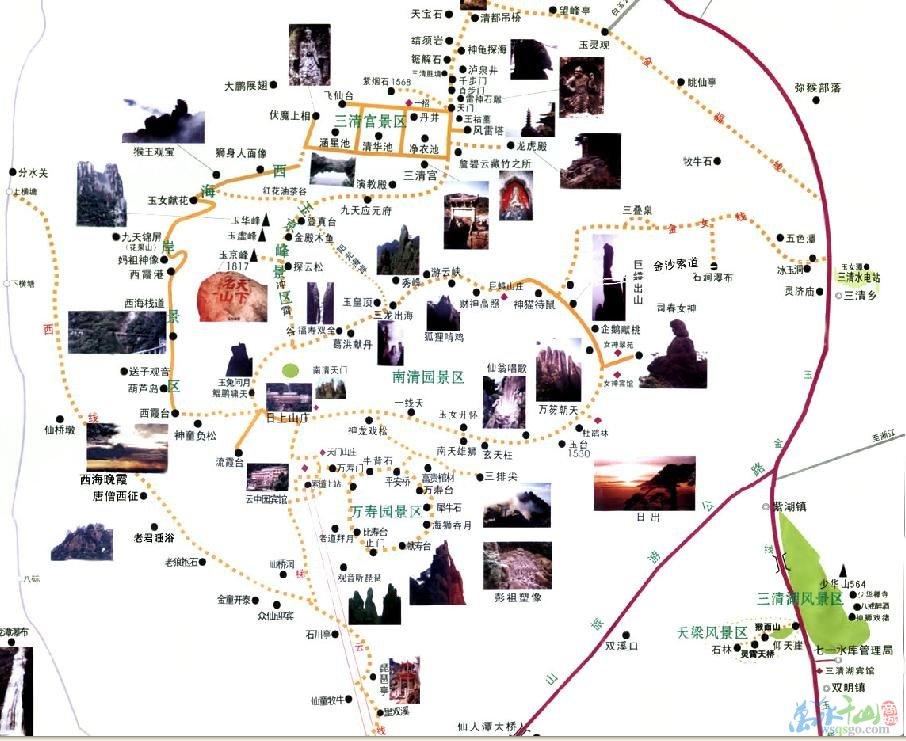 三清山线图